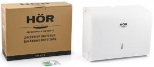 Диспенсер бумажных полотенец HÖR-611W