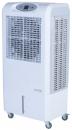 Охладитель воздуха мобильный Master CCX 4.0 в Самаре