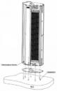 Основание для вертикальной установки Zilon V-BFM в Самаре