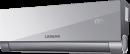 Сплит-система Lessar LS-HE12KAE2 / LU-HE12KAE2 TIGER в Самаре