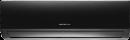 Сплит-система QuattroClima QV-FE09WA/QN-FE09WA FERRARA в Самаре