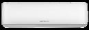 Сплит-система QuattroClima QV-VE09WAE/QN-VE09WAE VERONA в Самаре