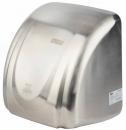 Сушилка для рук BXG 230A UV в Самаре