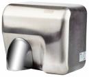 Сушилка для рук BXG 250A UV в Самаре