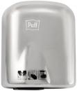 Сушилка для рук Puff 8826