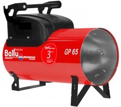 Тепловая пушка газовая Ballu-Biemmedue Arcotherm GP30AC