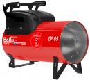 Тепловая пушка газовая Ballu-Biemmedue Arcotherm GP65AC в Самаре