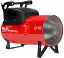 Тепловая пушка газовая Ballu-Biemmedue Arcotherm GP85AC в Самаре