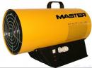 Тепловая пушка газовая Master BLP 73 ET в Самаре